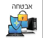 תמונה עבור הקטגוריה אבטחה לאינטרנט