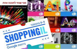 תמונה של מבצע Shopping IL   מנוי שנתי לתוכנה אחת Adobe Creative Cloud For Team - Single App